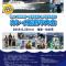 nikkan010515-870x1231